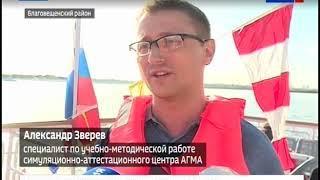 Два судна столкнулись на международных учениях на Амуре