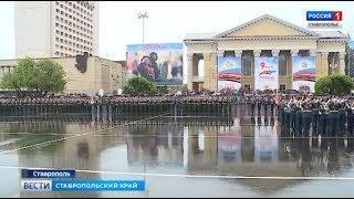Как Ставрополье отпраздновало День Победы