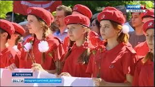 По всей России начались патриотические акции, посвященные началу Великой Отечественной войны