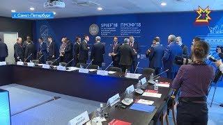 В Санкт-Петербурге продолжает работу международный экономический форум.