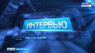Федеральное финансирование дорожного строительства в Волгоградской области растет