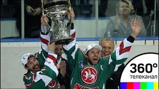 Хоккеисты клуба Ак Барс в третий раз завоевали Кубок Гагарина - МТ