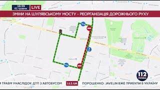 Шулявский мост в Киеве закроют на полтора года