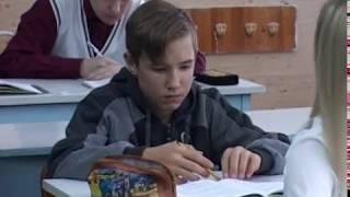 Кузбасс получит субсидии на реализацию национального проекта «Образование»