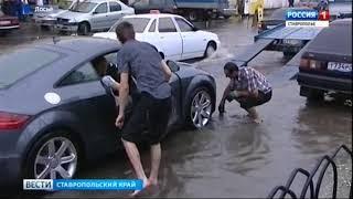 Водителей Ставрополья призывают отказать от дальних поездок