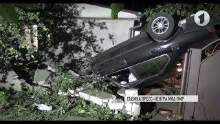 Печальные ДТП в Тирасполе и Бендерах