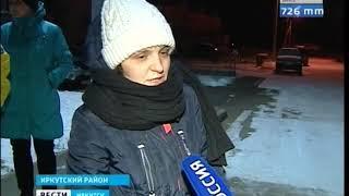 «Проза загородной жизни» в мкрн «Пушкино» в Иркутском районе не ходят маршрутки