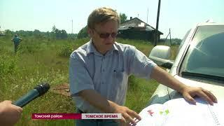 Эксперты одобрили создание в Томском районе плантаций лесных ягод