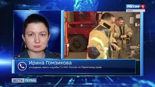 Дом в Березниках тушили около полусотни пожарных