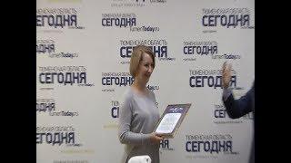 Представители Фонда социального страхования поздравили газету с юбилеем