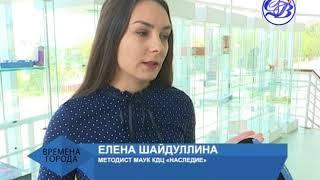 ВРЕМЕНА ГОРОДА 04 09 2018