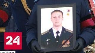 Романа Филипова считали легендой при жизни - Россия 24