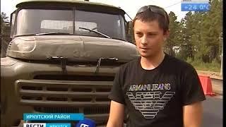 В Иркутской области автомобилисты часами стоят в пробках из за ремонта на федеральных трассах