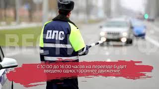 Железнодорожный переезд в Вологде закроют на ремонт