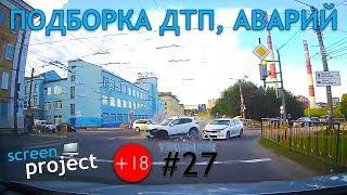 Новая подборка аварий, ДТП, происшествий на дороге, сентябрь 2018 #27