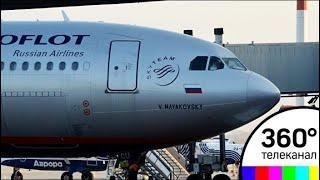 """Россия пригрозила Лондону ответом после досмотра лайнера """"Аэрофлота"""""""