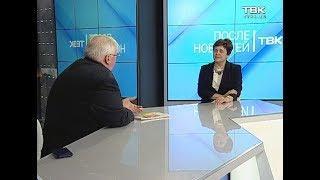 Ирина Прохорова в программе «После Новостей»