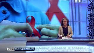 Акция #СТОПВИЧСПИД стартовала в Вологодской области