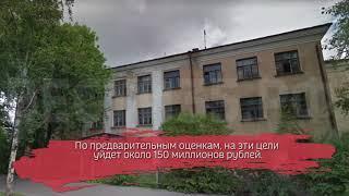 Вологодская ЦРБ переедет в другое здание