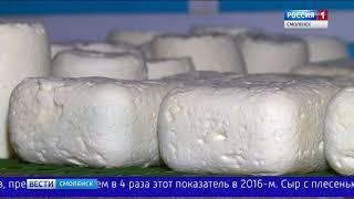 Смоленщина вышла в лидеры по экспорту экзотического сыра