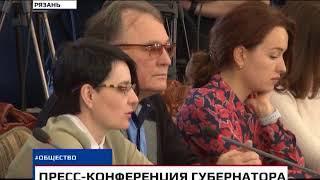 Новости Рязани 30 марта 2018 (эфир 18:00)
