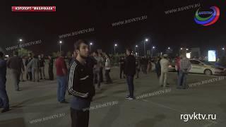 Победители юниорского первенства мира по кикбоксингу вернулись в Дагестан
