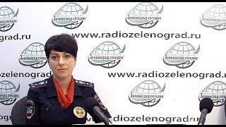 Сводка происшествий на 21 мая 2018 с Лазаревой Н. С. / Зеленоград сегодня