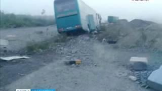 """Автобус с ангарской хоккейной командой """"Ермак"""" попал в ДТП"""