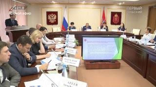Заседание правительства Тульской области от 19.07.2018