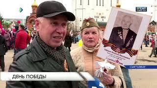 Бессмертный полк в Сыктывкаре: как это было?