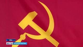 Ностальгия по СССР, как способ обмана: как наживаются на доверчивых пенсионерах в Уфе