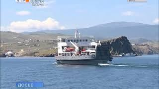 Почти 1,7 млн туристов примет Иркутская область в 2018 году