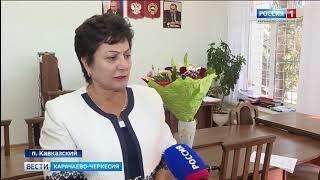 В поселке Кавказском прошло августовское совещание педагогических коллективов Прикубанского района