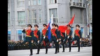 Новосибирск. Парад Победы 2018. Прямая трансляция