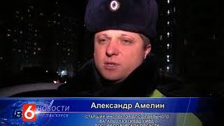 Новости ТВ 6 Курск 26 01 2018
