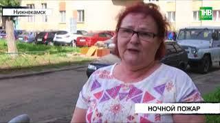 Ночной пожар на улице Вахитова в Нижнекамске | ТНВ