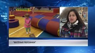 События Череповца: ДТП с ребенком, упал в колодец, детский конкурс