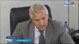 Депутат Государственной Думы России Леонид Огуль провел прием граждан
