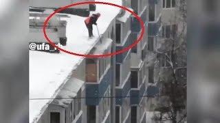В Уфе сняли на видео бесстрашного дворника