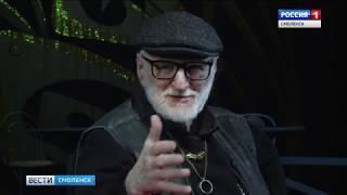 Борис Бланк поставит в Смоленске «Камелии для дамы»