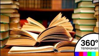 В Одинцове проходят мастер классы по чтению