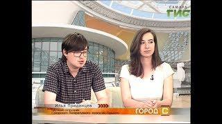 """""""Город С"""" от 28.06.2018"""