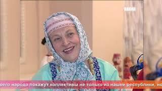 Од пинге. Анонс фестиваля «Финно-угорский транзит»