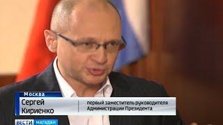 Состязание «Лидеры России» - Сергея Носова пригласили в наставники