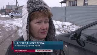 Более десятка дворов Чёрной Речки остаются подтопленными