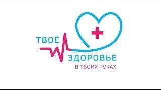 """Здоровый образ жизни вместе с ГТРК """"Ставрополье"""""""