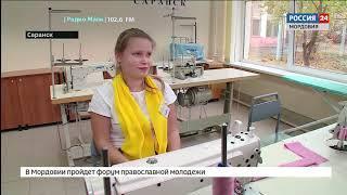 В Саранске стартовал чемпионат по рабочим профессиям среди людей с инвалидностью