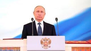 В четвертый раз. Как проходила инаугурация Путина