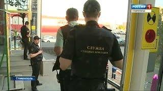 """Прокурорский надзор"" 28.06.2018"