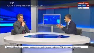 Интервью.Дмитрий Морозов, председатель комитета по охране здоровья Государственной Думы ФС РФ